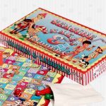 Children's Traditional Seaside Snakes and Ladders Game